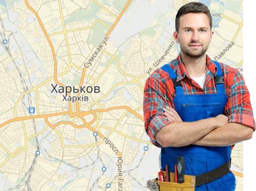 """Сервисное обслуживание кондиционеров - компания """"ФростЭир"""""""